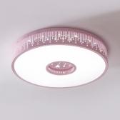 슈팅 스타 LED 방등 50W