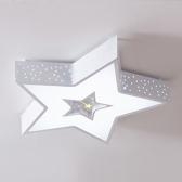 더블 스타 LED 방등 50W