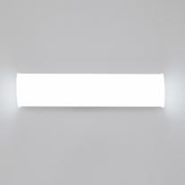 라타 LED 욕실등 20W