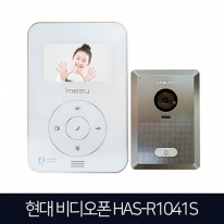 현대 비디오폰 HAS-R1041S(아날로그형)