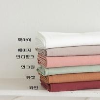 대폭]20수워싱피그먼트(멀티컬러6종)89706