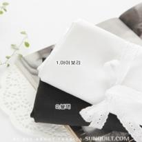 대마무지(2color)52193
