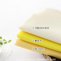 한복원단]산탄무지-옐로우계열[3color]53874