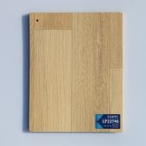 [룸스토어] 재단장판 륨펫트 LP22746