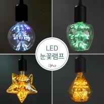 초특가) LED 눈꽃전구