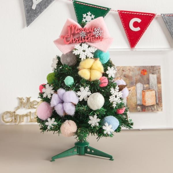파스텔목화 트리 30cmP 크리스마스 미니 장식 TRHMES