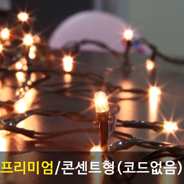 LED무점멸 500P 100x5 검정선 크리스마스 전구 TRLEDB