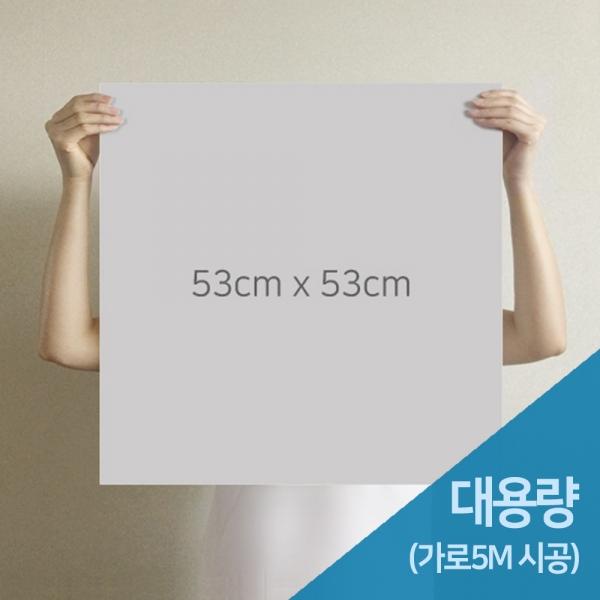 [무지막지] 더큰 THE조각벽지(1롤39조각-가로5M벽 시공가능)/무이 라이트그레이/MG39-P406