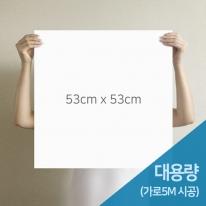 [무지막지] 더큰 THE조각벽지(1롤39조각-가로5M벽 시공가능)/무이 화이트/MG39-P402
