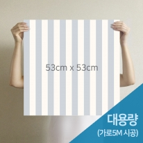 [무지막지] 더큰 THE조각벽지(1롤39조각-가로5M벽 시공가능)/멀티라인 스트롱/MG39-T035