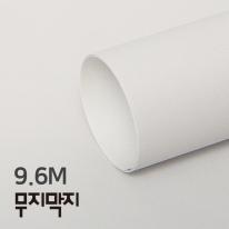 [무지막지] 풀바른 롤실크 벽지 9.6M / 솔리드 메탈 글로우 /MP406