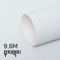 [무지막지] 풀바른 롤실크 벽지 9.6M / 솔리드 샹티 블루 /MP414