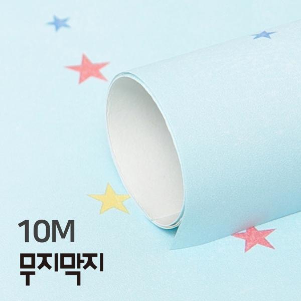 [무지막지] 풀바른 롤실크 벽지 10M / 레인보우스타 블루 /MP477