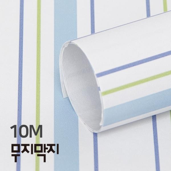 [무지막지] 풀바른 롤실크 벽지 10M / 헤지 스트라이프 블루 /MP478