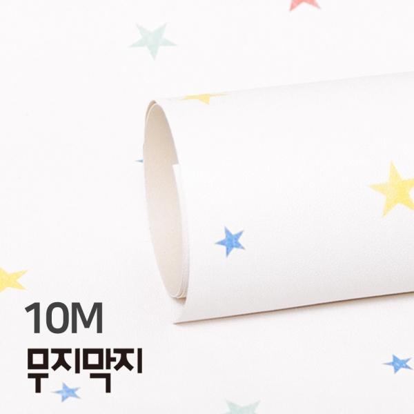 [무지막지] 풀바른 롤실크 벽지 10M / 레인보우스타 화이트 /MP480