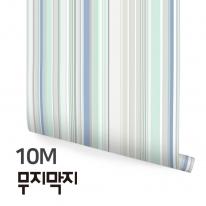[무지막지] 풀바른 롤실크 벽지 10M / 멀티스트라이프 블루 / MT10001