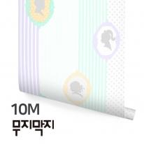 [무지막지] 풀바른 롤실크 벽지 10M / 카메오 파스텔 / MT10003