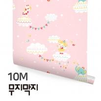 [무지막지] 풀바른 롤실크 벽지 10M / 페이리테일 핑크 / MT10004