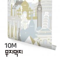 [무지막지] 풀바른 롤실크 벽지 10M / 랜드마크 / MT10006