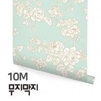 [무지막지] 풀바른 롤실크 벽지 10M / 알로 민트 / MT10007