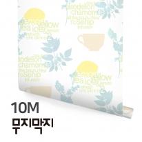 [무지막지] 풀바른 롤실크 벽지 10M / 레몬티 화이트 / MT10010