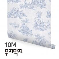 [무지막지] 풀바른 롤실크 벽지 10M / 토일 블루 / MT10014