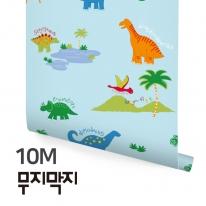 [무지막지] 풀바른 롤실크 벽지 10M / 공룡 블루 / MT10015