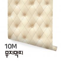 [무지막지] 풀바른 롤실크 벽지 10M / 가죽쿠션 베이지 / MT10017