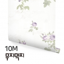 [무지막지] 풀바른 롤실크 벽지 10M / 로맨틱 로즈 화이트 / MT10019