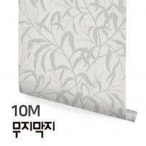 [무지막지] 풀바른 롤실크 벽지 10M / 폭스테일 실버 / MT10021