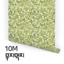 [무지막지] 풀바른 롤실크 벽지 10M / 아이비 그린 / MT10022