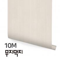 [무지막지] 풀바른 롤실크 벽지 10M / 무지 베이지 / MT10023