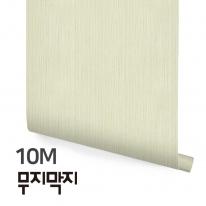 [무지막지] 풀바른 롤실크 벽지 10M / 내츄럴그린베이지 / MT10027