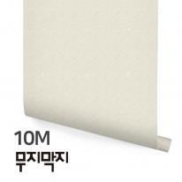 [무지막지] 풀바른 롤실크 벽지 10M / 마블베이지 / MT10028