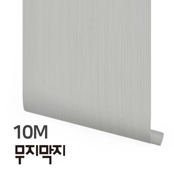 [무지막지] 풀바른 롤실크 벽지 10M / 유러피안 그레이 / MT10033