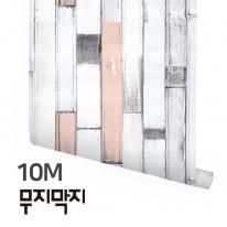 [무지막지] 풀바른 롤실크 벽지 10M / 빈티지 오리지널 패널블루 / MT10041
