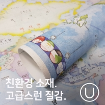 [유니크] 세계지도 포스터형 데코스티커 / 한글 블루