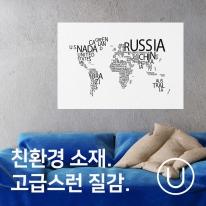 [유니크] 세계지도 포스터형 데코스티커 / 타이포 화이트