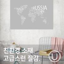 [유니크] 세계지도 포스터형 데코스티커 / 타이포 그레이
