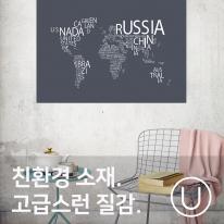 [유니크] 세계지도 포스터형 데코스티커 / 타이포 다크그레이