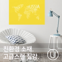 [유니크] 세계지도 포스터형 데코스티커 / 타이포 옐로우