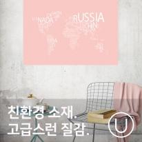 [유니크] 세계지도 포스터형 데코스티커 / 타이포 핑크
