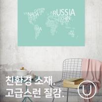 [유니크] 세계지도 포스터형 데코스티커 / 타이포 민트