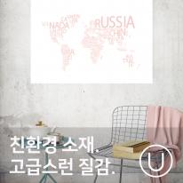 [유니크] 세계지도 포스터형 데코스티커 / 타이포 레터핑크