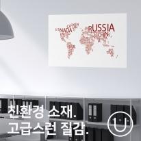 [유니크] 세계지도 포스터형 데코스티커 / 타이포 레터레드