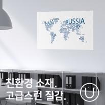[유니크] 세계지도 포스터형 데코스티커 / 타이포 레터블루