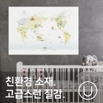 [유니크] 세계지도 포스터형 데코스티커 / 뮤럴 화이트