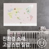 [유니크] 세계지도 포스터형 데코스티커 / 뮤럴 핑크