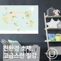 [유니크] 세계지도 포스터형 데코스티커 / 뮤럴 민트