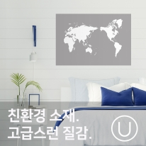 [유니크] 세계지도 포스터형 데코스티커 / 그래픽 화이트그레이